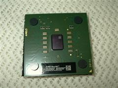 GeodeNX1500