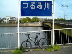 鶴見川での写真