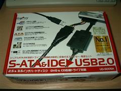 SATA&IDE>USB変換ケーブル