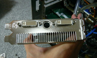 RadeonX1950XTXのブラケット