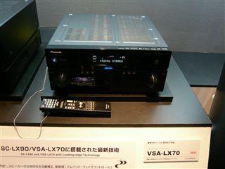 Pioneer VSA-LX70