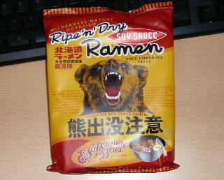 北海道ラーメン 熊出没注意