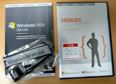 Windows Server 2008とほかもろもろ