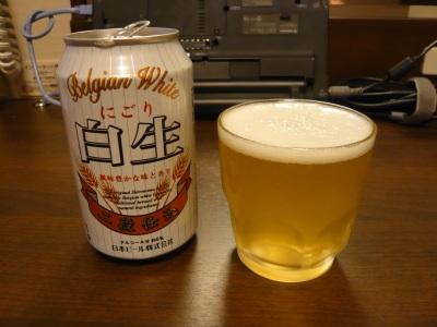 ホワイトビールみたい