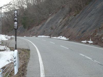 大内宿まで13km