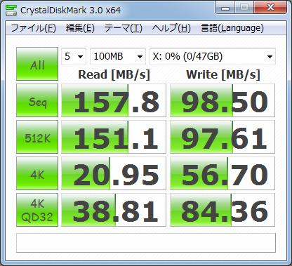 CrystalDiskMark3.0 100MB Vertex2 50GB