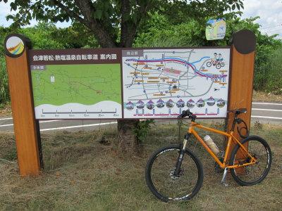 会津若松・熱塩温泉自転車道