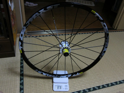 Mavic Crossmax ST Disc 6-Bolt Rear 878g
