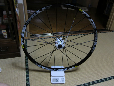 Mavic Crossmax ST Disc 6-Bolt Front 752g