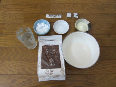 米粉パンレシピ