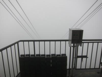 ものすごい霧