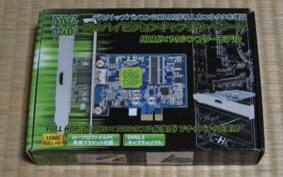 DC-HC1