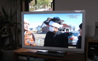 新しいテレビになりました