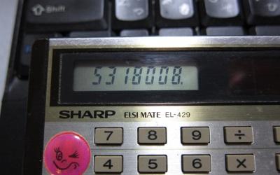 5318008