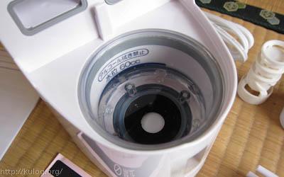 霧化タンクに水を入れる