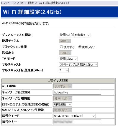 Wi-Fi 2.4GHz