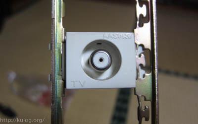 DCM7ST 電流カットだった
