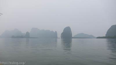 水上に浮かぶ島