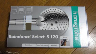 Raindance Select S120