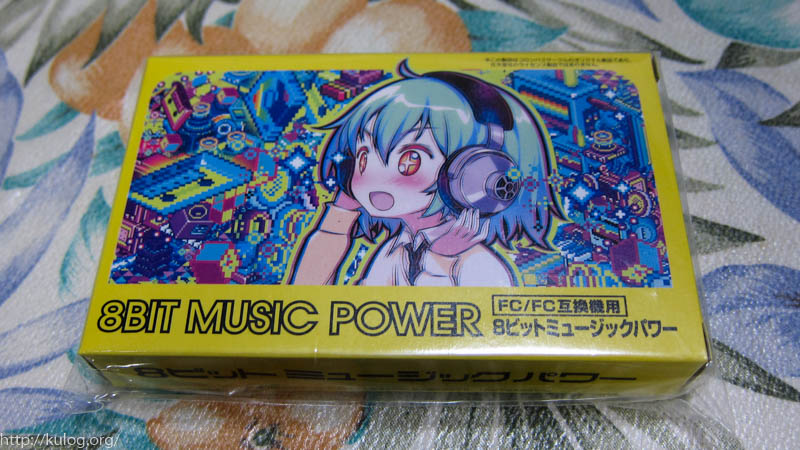 8bit Music Power