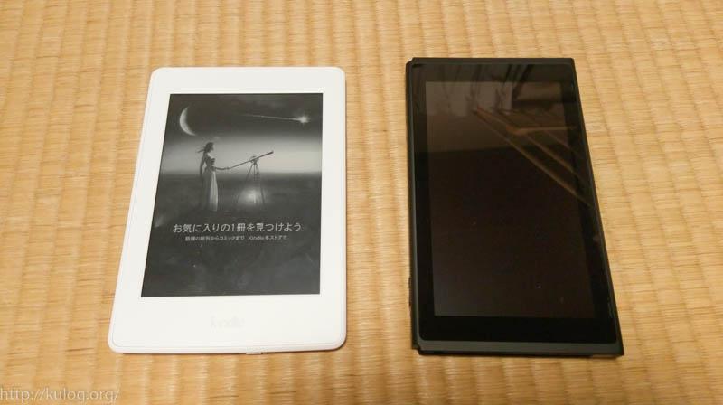 Kindleと比較