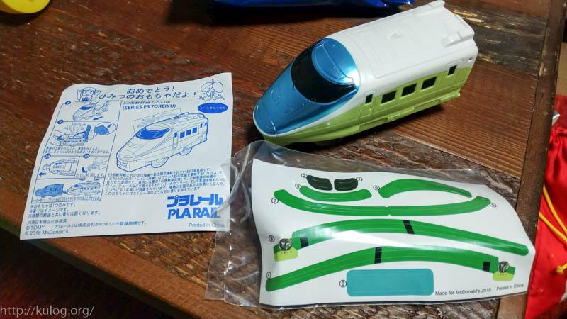 E3系新幹線とれいゆ