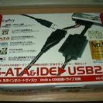 Raptor WD1500 vs Barracuda 7200.10