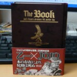 The Book -jojo's bizarre adventure 4th another day-