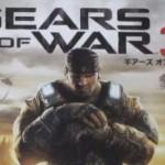 Gears of War 3をクリアした