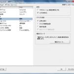 VMware vSphere Clientでコピペを使えるようにする