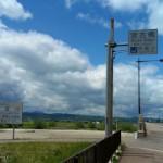 大川喜多方自転車道を走ってみた