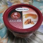 「ハーゲンダッツ 華もち みたらし胡桃」をたべてみた