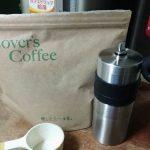 ポーレックス コーヒーミルでコーヒーを挽いて飲んでみた