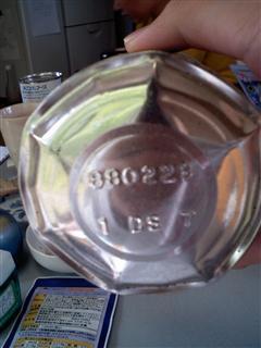 なんと18年前の缶詰