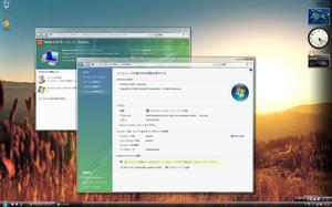 Windows Vista Beta 2(1920x1200)