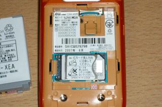 microSDの場所