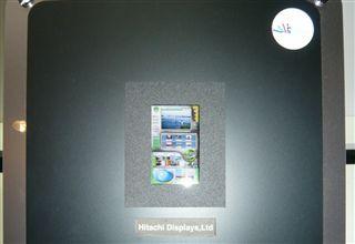Hitachi 小型IPS液晶