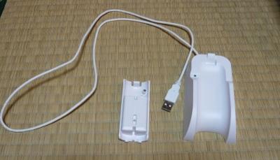非接触充電池 untouch