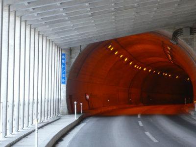氷玉トンネル