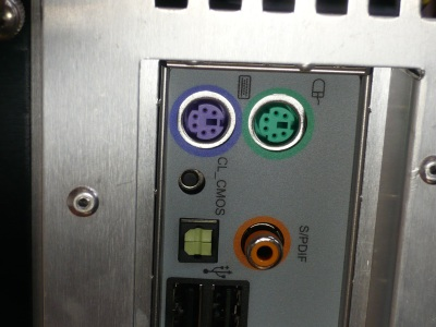 IOパネルにCMOSクリアボタン