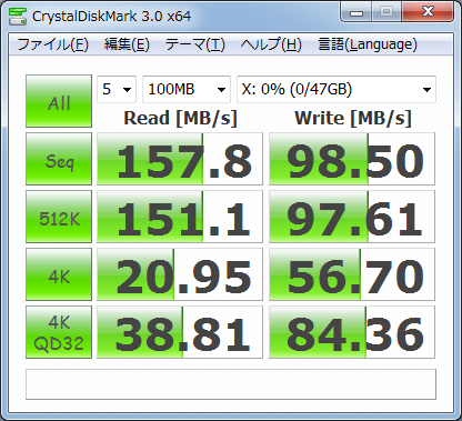 CrystalDiskMark3.0 100MB Vertex2 50GB
