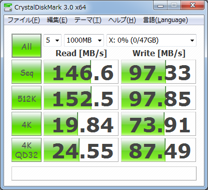 CrystalDiskMark3.0 1000MB Vertex2 50GB