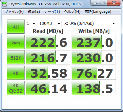 CrystalDiskMark3.0 100MB 0fill Vertex2 50GB