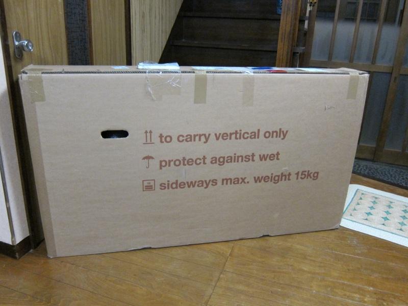 でかい箱が届いた