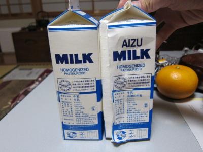 製品名が牛乳