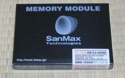 SMD-16G68NP-13H-Q