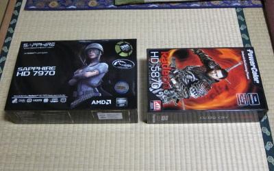 HD7970とHD5870の箱比較