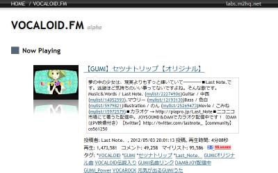 VOCALOID.FM