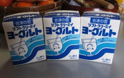 会津の雪 ソフトクリーミィ ヨーグルト