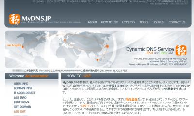 MyDNS.jp